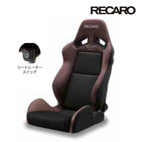 【期間限定お試し価格】 RECARO レカロ正規品 SR-7 GU100H レカロ正規品 ブラウン×ブラック SR-7 (シートヒーター装備) GU100H SBR(シートベルトリマインダー)対応品, Foot-Luck:17305331 --- kventurepartners.sakura.ne.jp