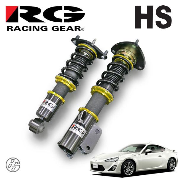 RG レーシングギア 車高調 HSダンパー 単筒式 86 ZN6 2012/04~
