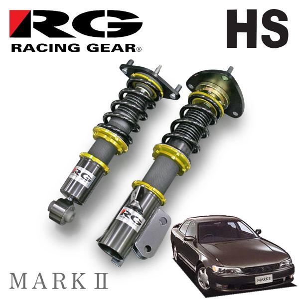 RG レーシングギア 車高調 HSダンパー 単筒式 マークII JZX90 1992/10~1996/09