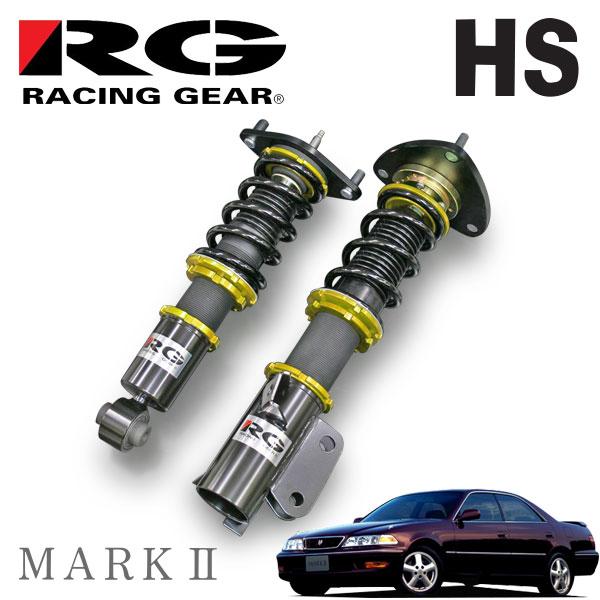 RG レーシングギア 車高調 HSダンパー 単筒式 マークII JZX100 1996/09~2001/10