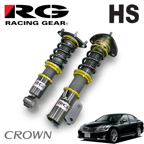 RG レーシングギア 車高調 HSダンパー 単筒式 クラウン GRS200 GRS202 GRS204 2008/04~2012/04 4WD不可