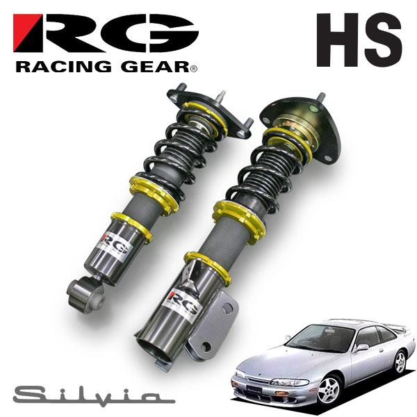 RG レーシングギア 車高調 HSダンパー 単筒式 シルビア S14 1993/10~1999/01