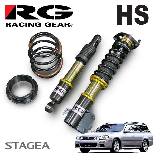 RG レーシングギア 車高調 HSダンパー 複筒式 ステージア WGC34 1996/09~2001/10