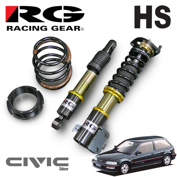RG レーシングギア 車高調 HSダンパー 単筒式 シビック EF9 1989/03~1991/09