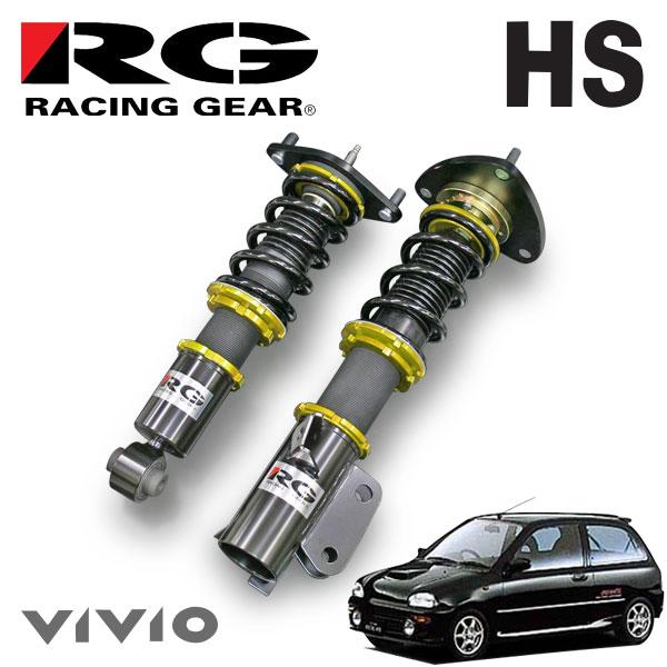RG レーシングギア 車高調 HSダンパー 単筒式 ヴィヴィオ KK3 1992/03~1998/11