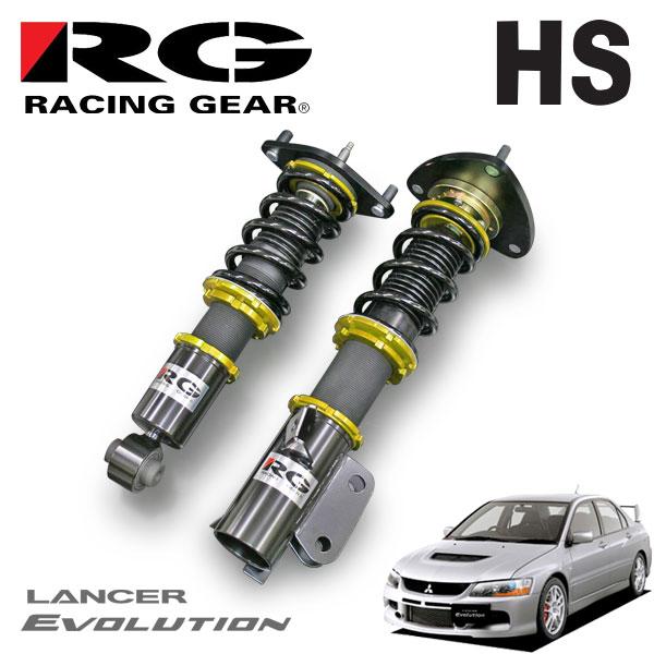 RG レーシングギア 車高調 HSダンパー 単筒式 ランサーエボリューションIX CT9A 2005/03~2007/10