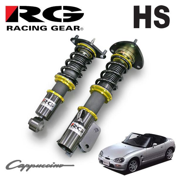 RG レーシングギア 車高調 HSダンパー 単筒式 毎週更新 11~1998 カプチーノ 10 EA11R 1991 送料0円