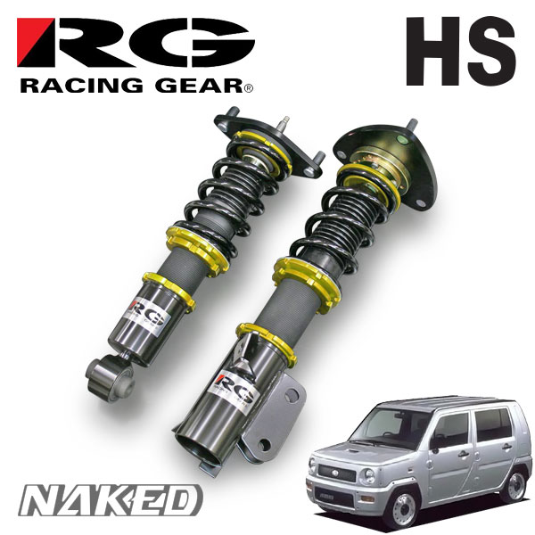 RG レーシングギア 車高調 HSダンパー 単筒式 ネイキッド L750S 1999/11~2004/4