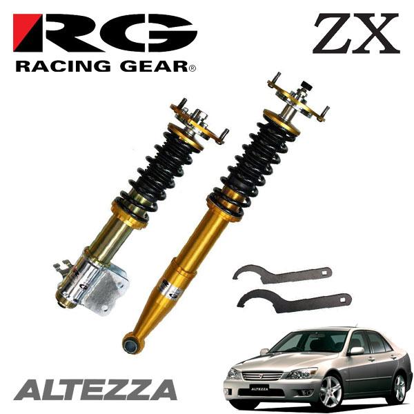 RG レーシングギア 車高調 ZXダンパー 標準仕様 スプリング付 アルテッツァ SXE10 98/10~05/07