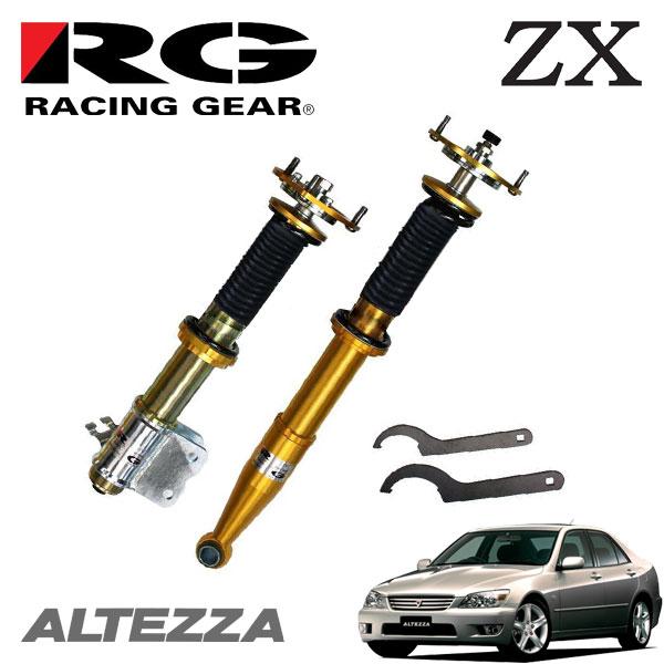 RG レーシングギア 車高調 ZXダンパー 標準仕様 スプリング無 アルテッツァ SXE10 98/10~05/07