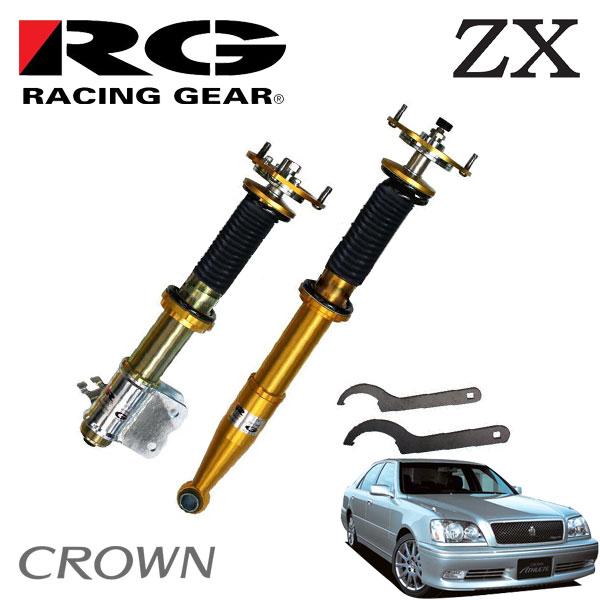 RG レーシングギア 車高調 ZXダンパー 標準仕様 スプリング無 クラウン JZS171 JZS175 99/09~03/12