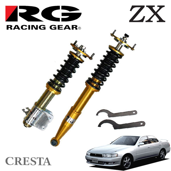 RG レーシングギア 車高調 ZXダンパー 標準仕様 スプリング付 クレスタ JZX90 JZX100 92/10~00/10