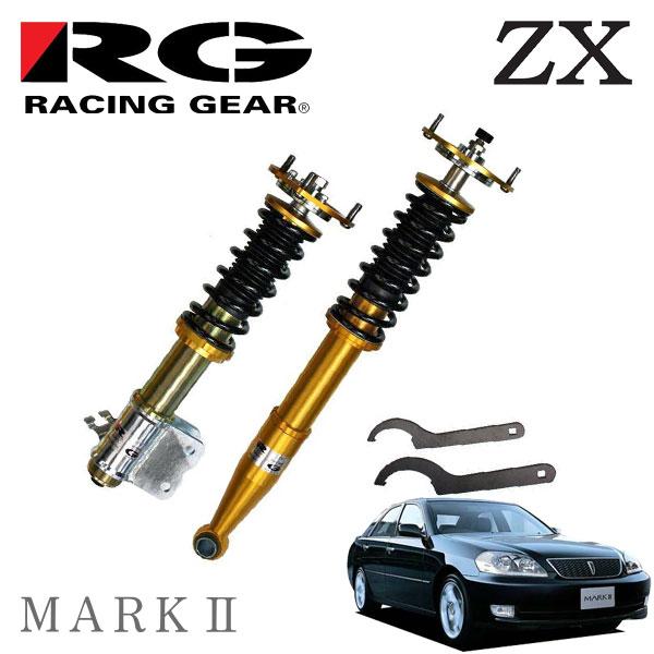RG レーシングギア 車高調 ZXダンパー 標準仕様 スプリング付 マークII JZX110 00/10~04/11