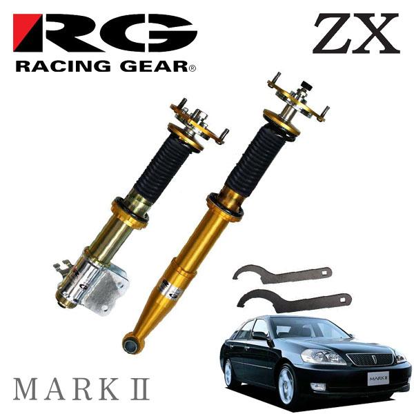 RG レーシングギア 車高調 ZXダンパー 標準仕様 スプリング無 マークII JZX110 00/10~04/11