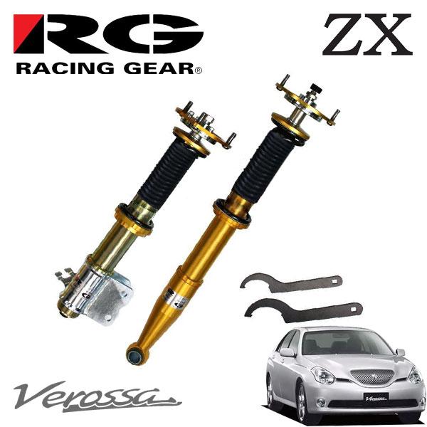RG レーシングギア 車高調 ZXダンパー 標準仕様 スプリング無 ヴェロッサ JZX110 00/10~04/11