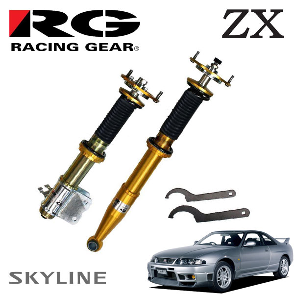 RG レーシングギア 車高調 ZXダンパー 標準仕様 スプリング無 スカイラインGT-R BCNR33 96/01~99/01