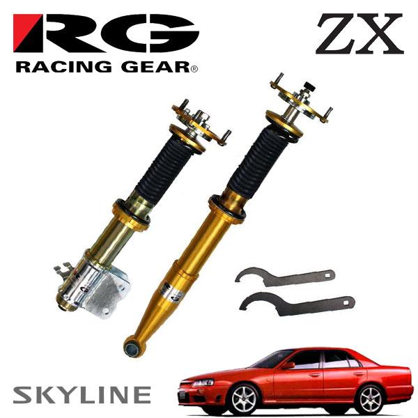 RG レーシングギア 車高調 ZXダンパー 標準仕様 スプリング無 スカイライン ER34 98/05~02/08