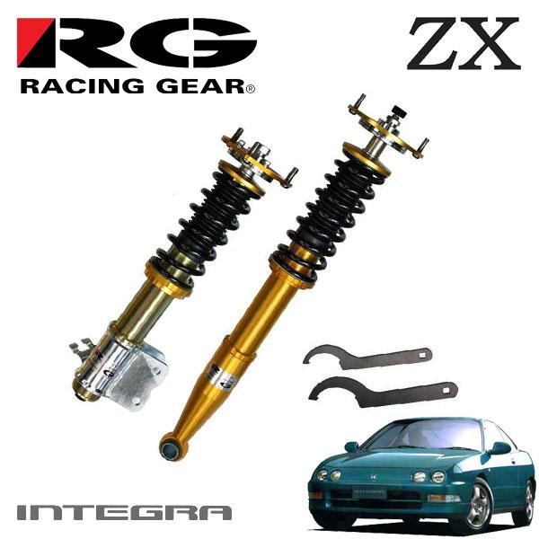 RG レーシングギア 車高調 ZXダンパー 標準仕様 スプリング付 インテグラ DC2 DB8 93/05~01/07