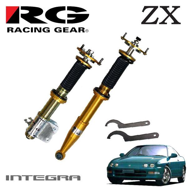 RG レーシングギア 車高調 ZXダンパー 標準仕様 スプリング無 インテグラ DC2 DB8 93/05~01/07