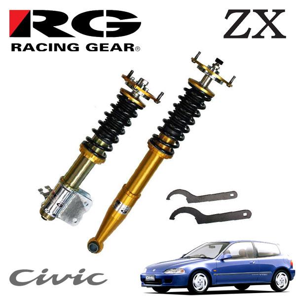 RG レーシングギア 車高調 ZXダンパー 標準仕様 スプリング付 シビック EG6 EG9 91/09~95/09