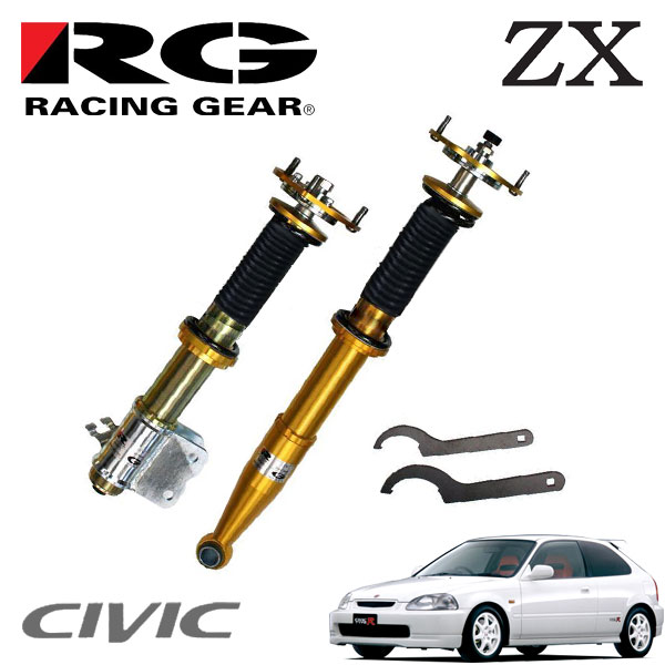 RG レーシングギア 車高調 ZXダンパー 標準仕様 スプリング無 シビック EK4 EK9 95/09~00/09