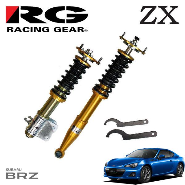 RG レーシングギア 車高調 ZXダンパー 標準仕様 スプリング付 BRZ ZC6 12/03~