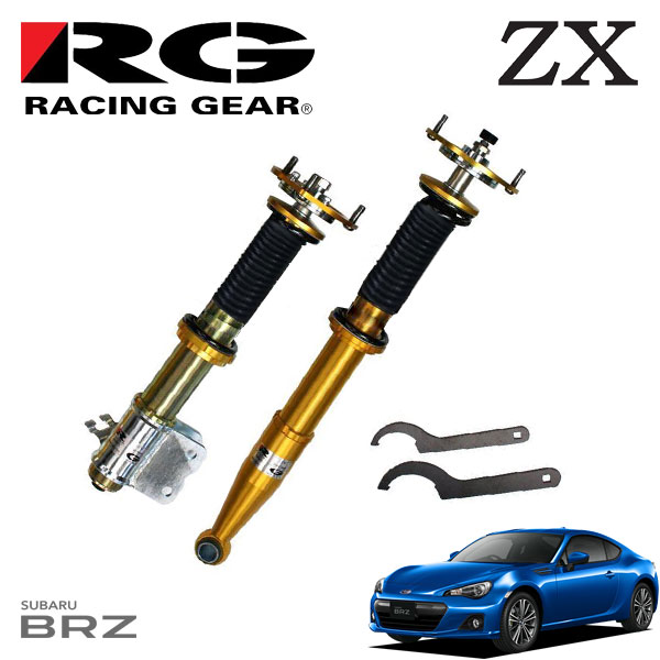 RG レーシングギア 車高調 ZXダンパー 標準仕様 スプリング無 BRZ ZC6 12/03~