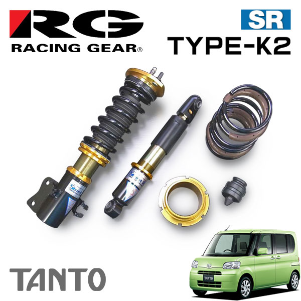 RG レーシングギア 車高調 タイプK2 複筒式 減衰力固定式 タント L375S 07/12~13/10 カスタム含む FF