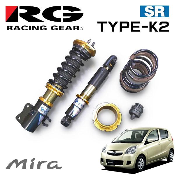 RG レーシングギア 車高調 タイプK2 複筒式 減衰力固定式 ミラ L285S 06/12~ 4WD