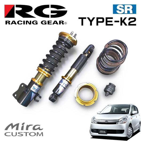 RG レーシングギア 車高調 タイプK2 複筒式 減衰力固定式 ミラカスタム L285S 06/12~ 4WD