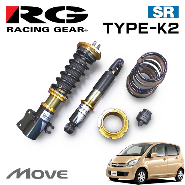 RG レーシングギア 車高調 タイプK2 複筒式 減衰力固定式 ムーヴ L185S 06/10~10/12 4WD
