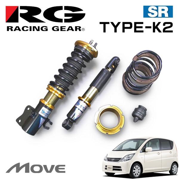 RG レーシングギア 車高調 タイプK2 複筒式 減衰力固定式 ムーヴ LA110S 10/12~14/12 4WD