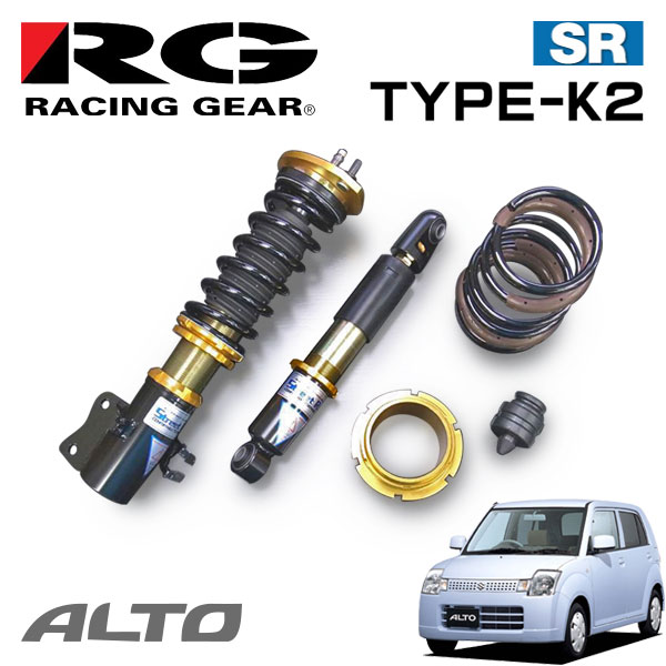 RG レーシングギア 車高調 タイプK2 複筒式 減衰力固定式 アルト HA24S 04/09~09/12 1~4型 FF/4WD