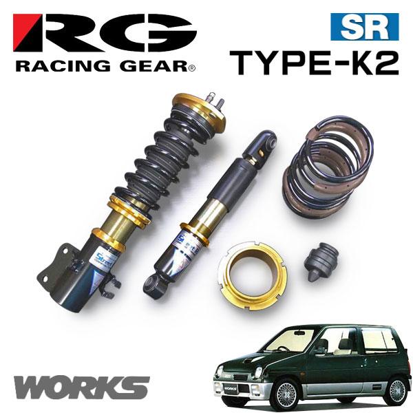 RG レーシングギア 車高調 タイプK2 複筒式 減衰力固定式 アルトワークス CL11V CM11V 88/09~90/02 2型 FF/4WD