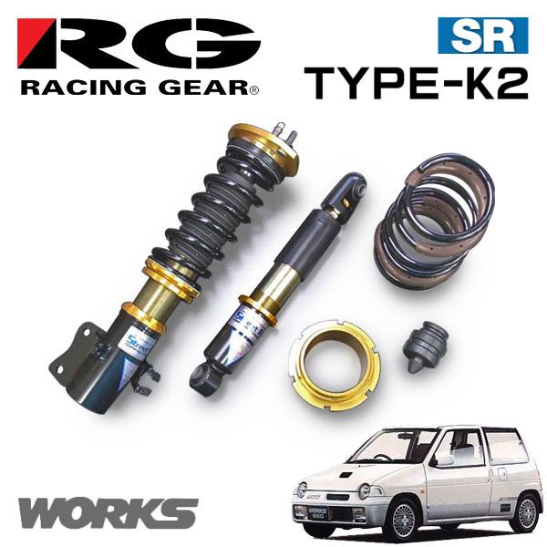 RG レーシングギア 車高調 タイプK2 複筒式 減衰力固定式 アルトワークス CN21S CP21S 90/03~91/08 1/2型 FF/4WD