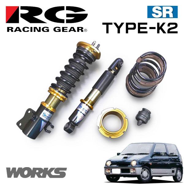 RG レーシングギア 車高調 タイプK2 複筒式 減衰力15段調整式 アルトワークス CM22V 91/09~94/10 3~5型 4WD