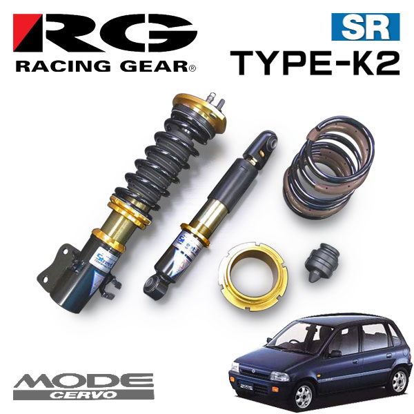 RG レーシングギア 車高調 タイプK2 複筒式 減衰力固定式 セルボ・モード CN21S CP21S 90/08~91/08 1型 FF/4WD