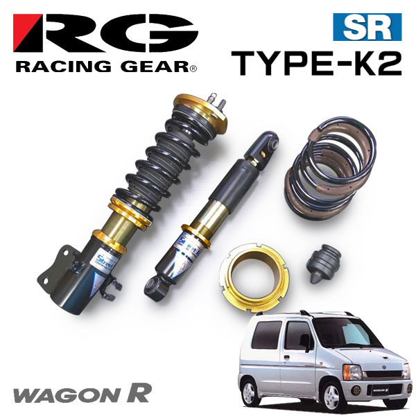 RG レーシングギア 車高調 タイプK2 複筒式 減衰力15段調整式 ワゴンR CT51S CV51S 97/04~98/09 4型 FF/4WD