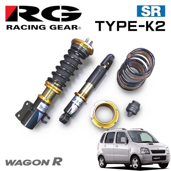 RG レーシングギア 車高調 タイプK2 複筒式 減衰力固定式 ワゴンR MC11S MC12S MC21S MC22S 98/10~02/03 1~4型前期 FF/4WD