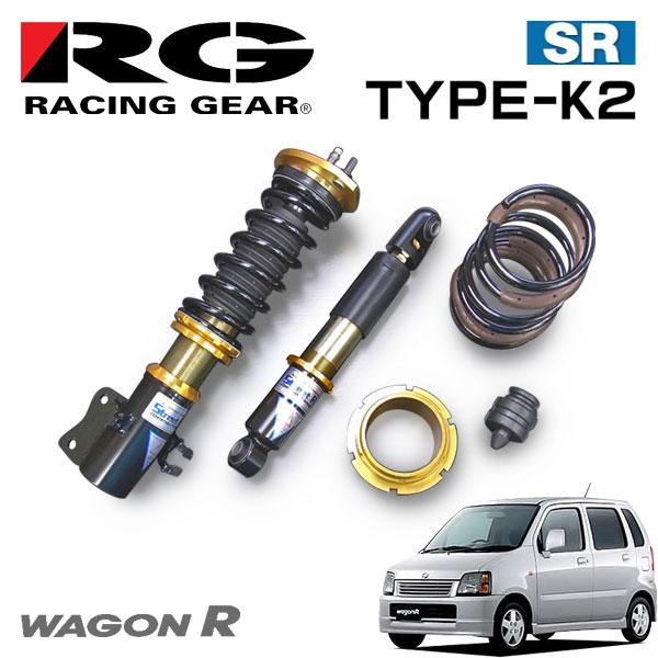 RG レーシングギア 車高調 タイプK2 複筒式 減衰力15段調整式 ワゴンR MC22S 02/09~03/09 5/6型 FF/4WD