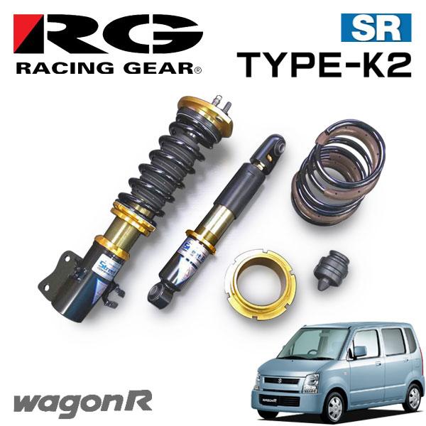 RG レーシングギア 車高調 タイプK2 複筒式 減衰力固定式 ワゴンR MH21S 03/10~04/12 1/2型 FF