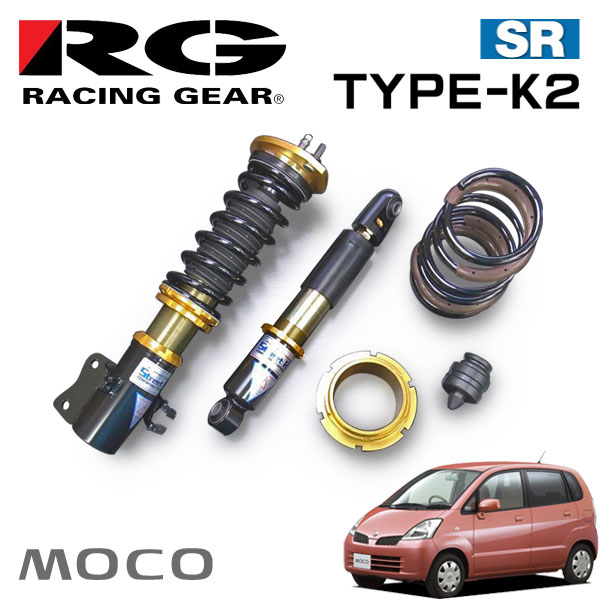 RG レーシングギア 車高調 タイプK2 複筒式 減衰力15段調整式 モコ MG21S 02/04~06/01 FF/4WD