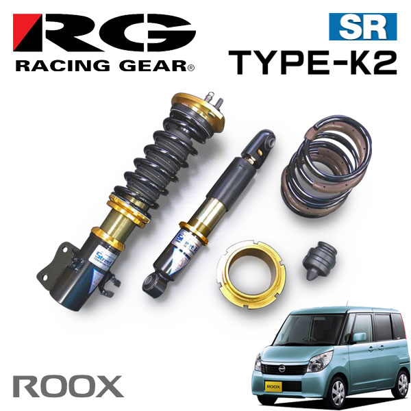 RG レーシングギア 車高調 タイプK2 複筒式 減衰力固定式 ルークス ML21S 09/12~13/03 FF/4WD