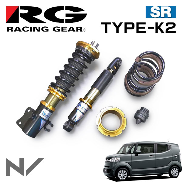 RG レーシングギア 車高調 タイプK2 複筒式 減衰力固定式 N-BOXスラッシュ JF1 15/01~ FF