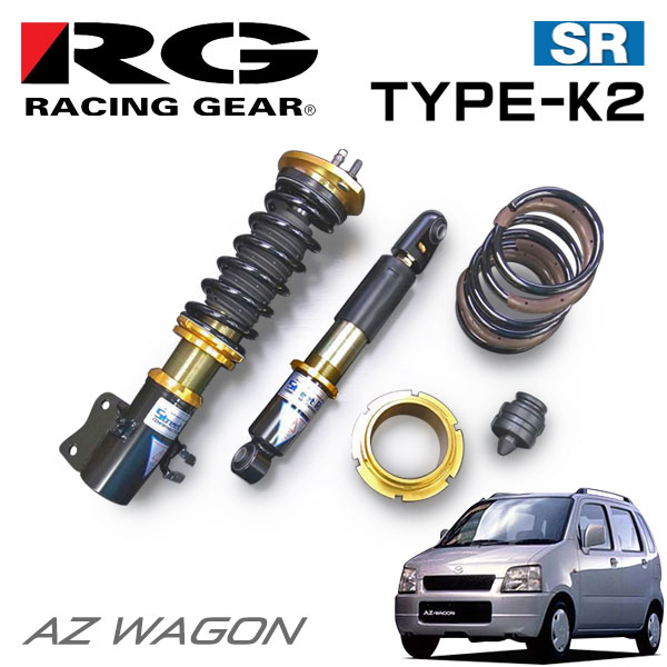 RG レーシングギア 車高調 タイプK2 複筒式 減衰力固定式 AZワゴン MD21S 98/10~00/11 FF/4WD