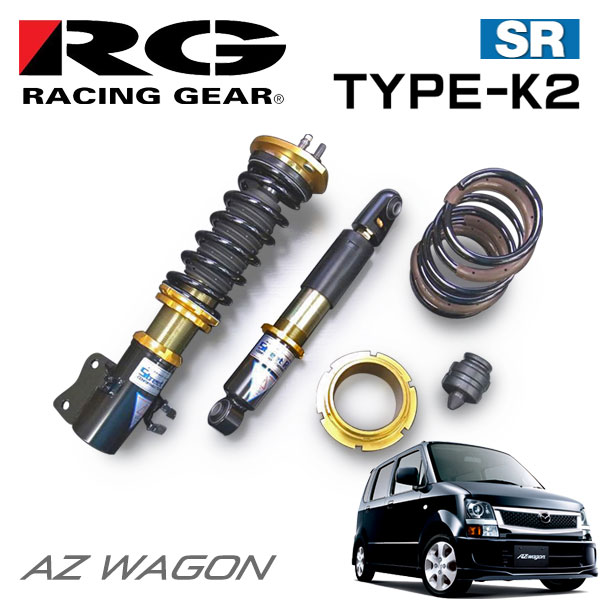 RG レーシングギア 車高調 タイプK2 複筒式 減衰力固定式 AZワゴン MJ21S MJ22S 04/12~08/08 FF/4WD