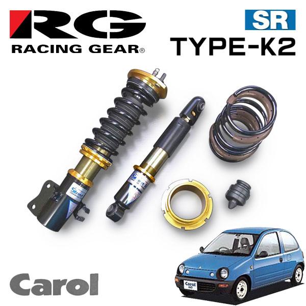 RG レーシングギア 車高調 タイプK2 複筒式 減衰力固定式 キャロル AA6PA 90/03~95/09 FF/4WD