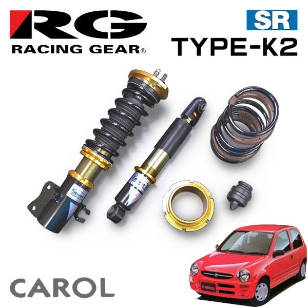 RG レーシングギア 車高調 タイプK2 複筒式 減衰力固定式 キャロル AC6P 95/10~98/09 FF/4WD