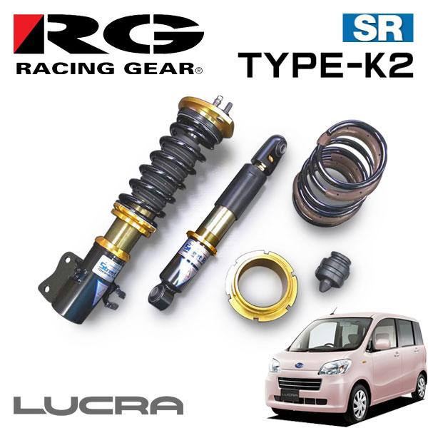 RG レーシングギア 車高調 タイプK2 複筒式 減衰力15段調整式 ルクラ L455F 10/04~ FF