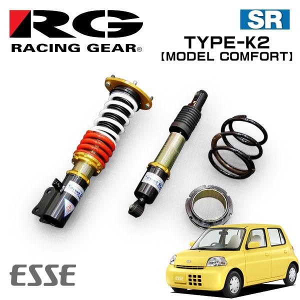 RG レーシングギア 車高調 モデルコンフォート 減衰力固定式 エッセ L235S 05/12~11/09 FF